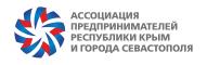 Логотип ассоциации предпринимателей Крыма