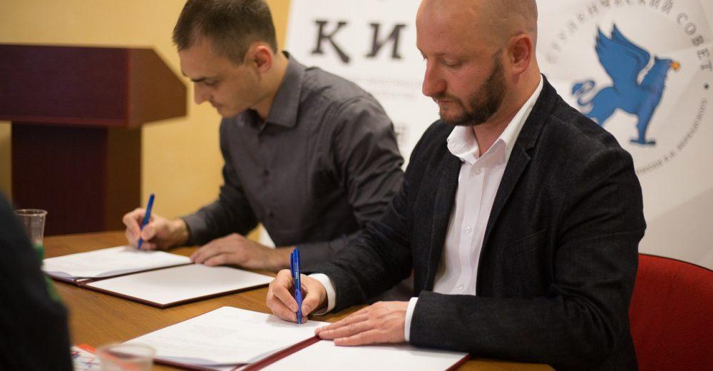 АПРКС подписала соглашение о сотрудничестве с Советом обучающихся КФУ имени В.И. Вернадского