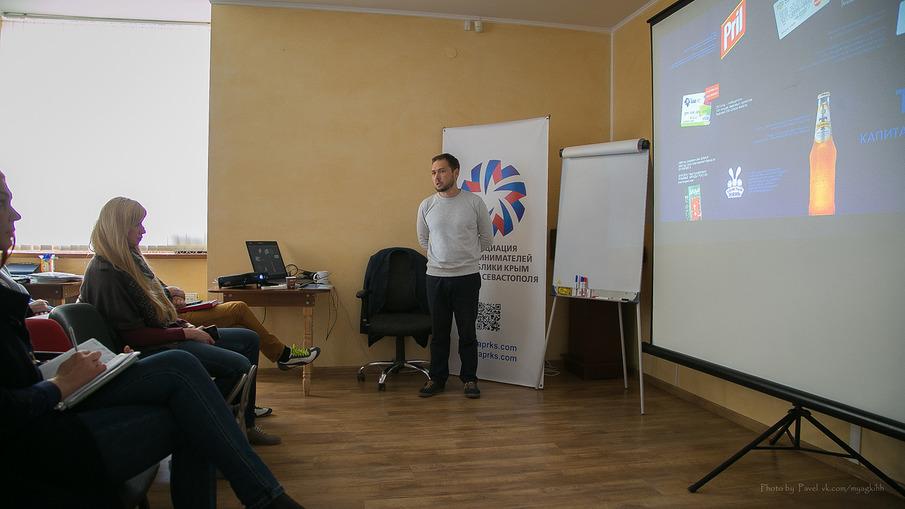 Итоги семинара «Технология создания успешного бренда»