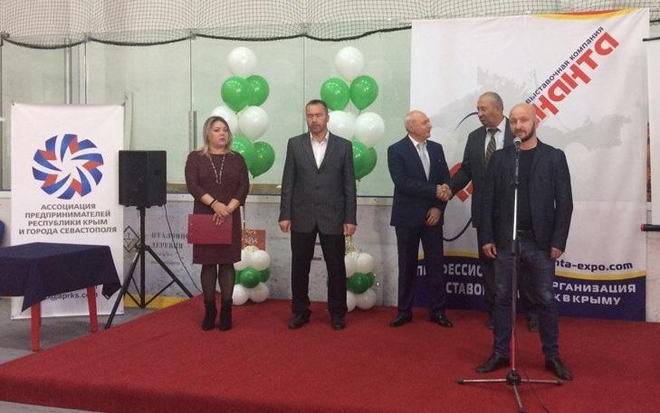 Открытие выставок «Энергосбержение», «СтройКрым» и «РосАгроКрым»
