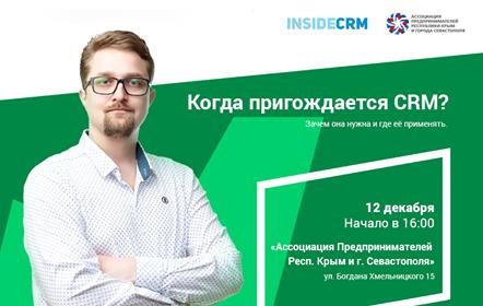 Приглашаем на информационный семинар!