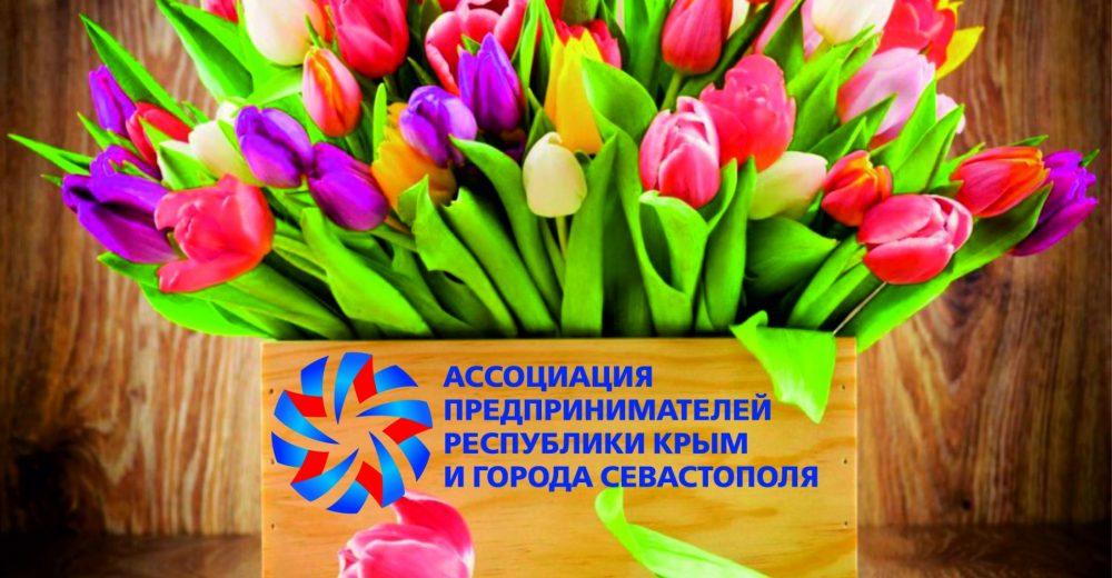 Поздравляем Уважаемых коллег с 8 марта!!!