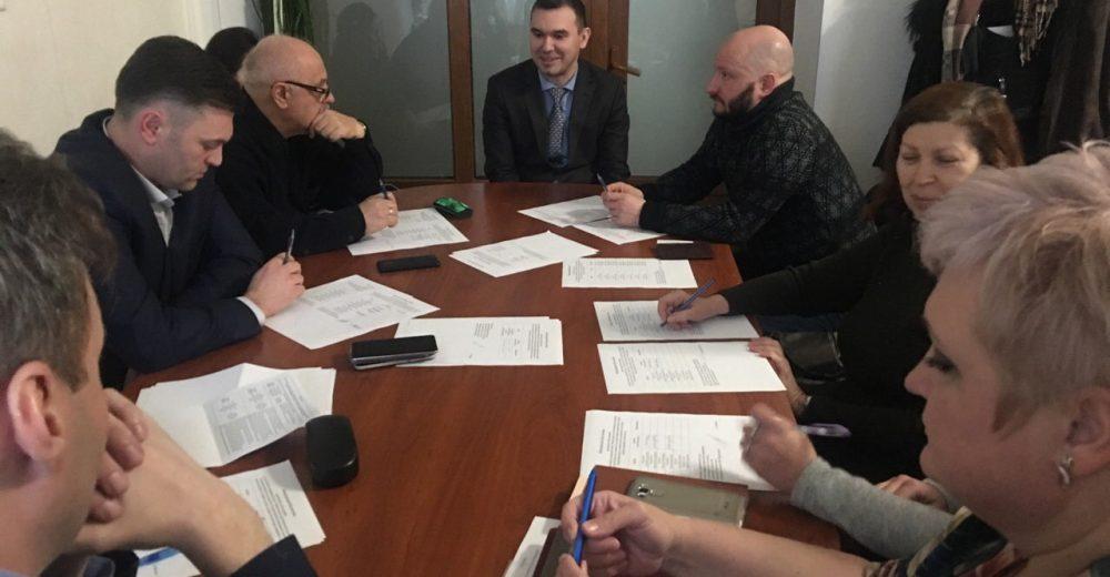 Общественный совет при Министерстве Экономического Развития Республики Крым