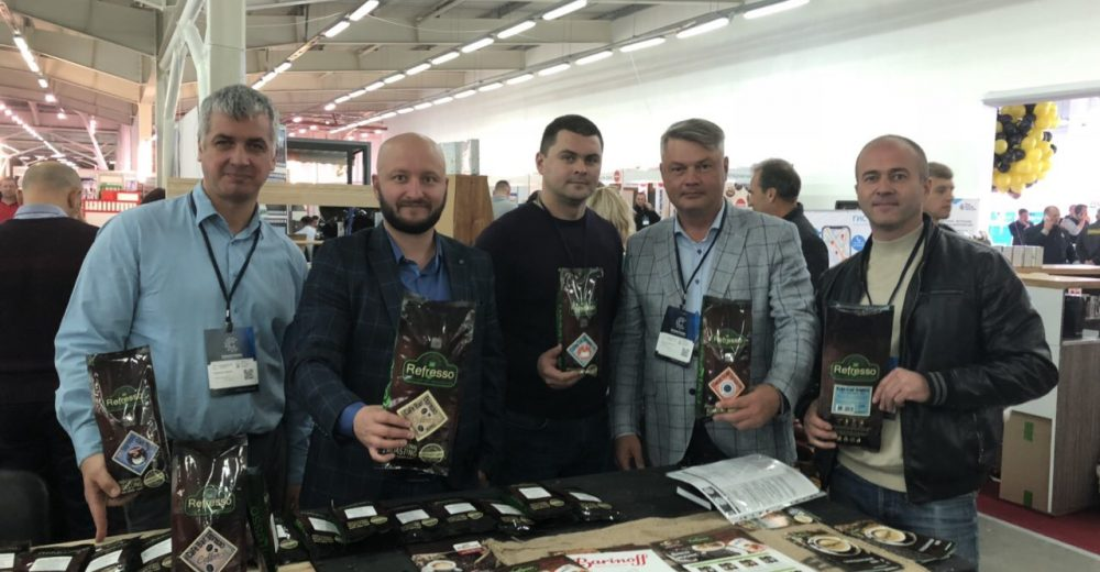 Крымский фестиваль чая и кофе