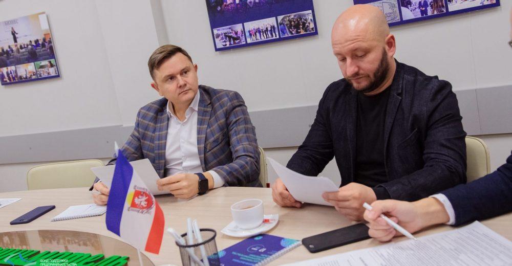 Бизнес-форум «Деловой Крым 3.0». Подготовка началась.