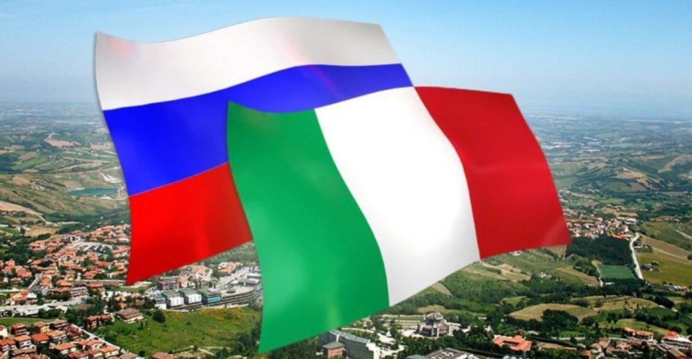 Крым — Италия. Арт — фестивалю быть!