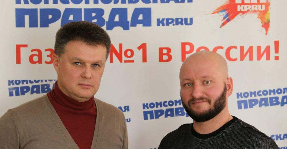 Вся правда о бизнесе в Крыму вместе с «Комсомольской Правдой»!