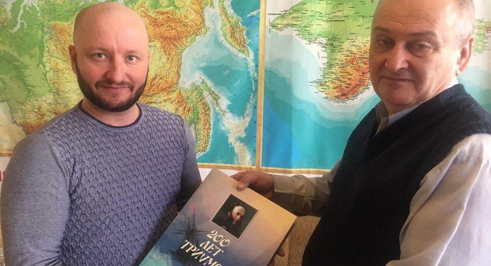 200 лет триумфа от издательского дома «Черномор ПРЕСС»