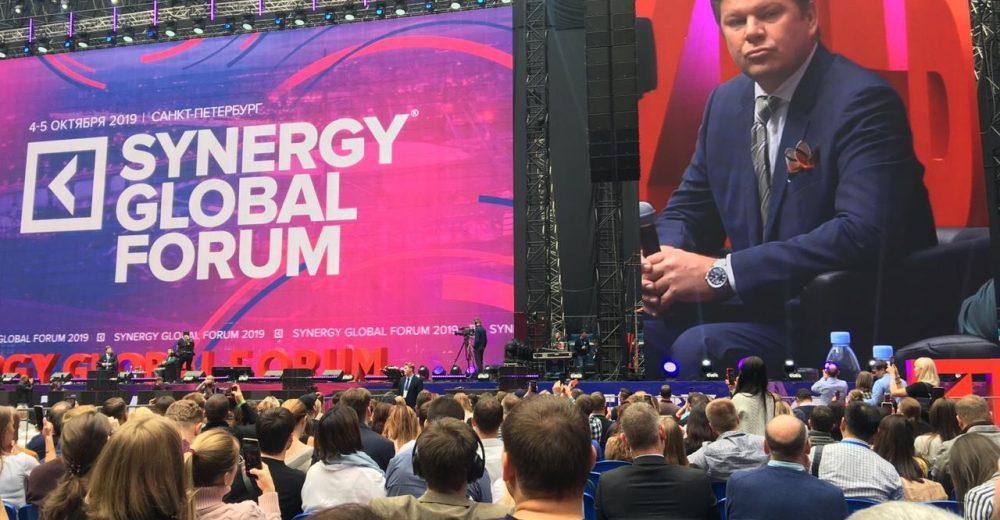 В Санкт-Петербурге прошёл первый день форума SYNERGY GLOBAL FORUM 2019.