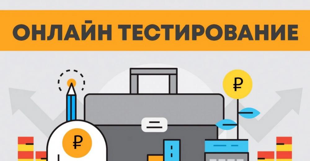 Всероссийская неделя финансовой грамотности!