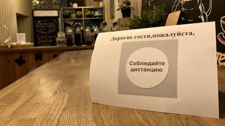 В Крыму подсчитали, какие могут быть убытки из-за запрета корпоративов