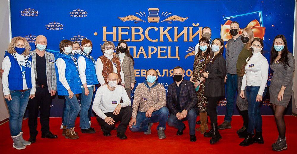 Предприниматели города Севастополя приняли участие в выставке «Невский ларец»